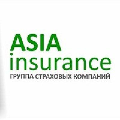 Asia insurance (ASIC)